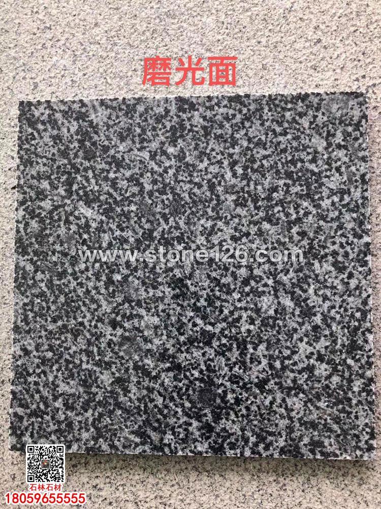 屏南小蓝宝磨光面规格板-蓝星光石材抛光板-自有矿山工厂