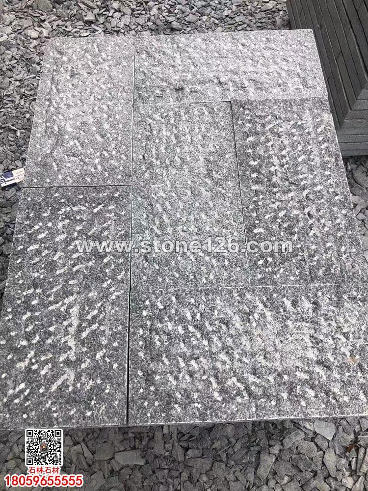 屏南芝麻黑石材菠萝面地铺石-灰点麻g653点凿面工程板-小蓝宝