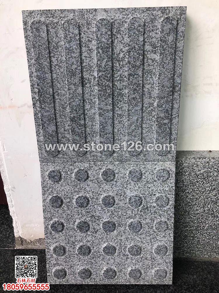 中国小兰宝花岗岩盲道石板-灰点麻石材盲道砖厂家-人行道导盲石